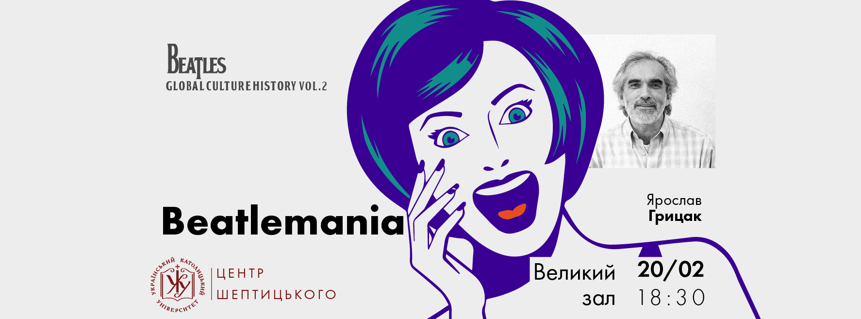 Vol.2. ​Beatlemania