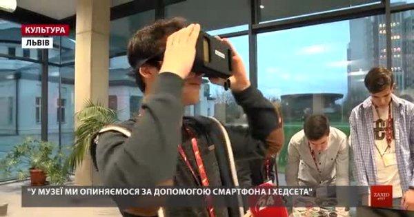 У перший віртуальний музей класичної музики у Львові можна потрапити безкоштовно