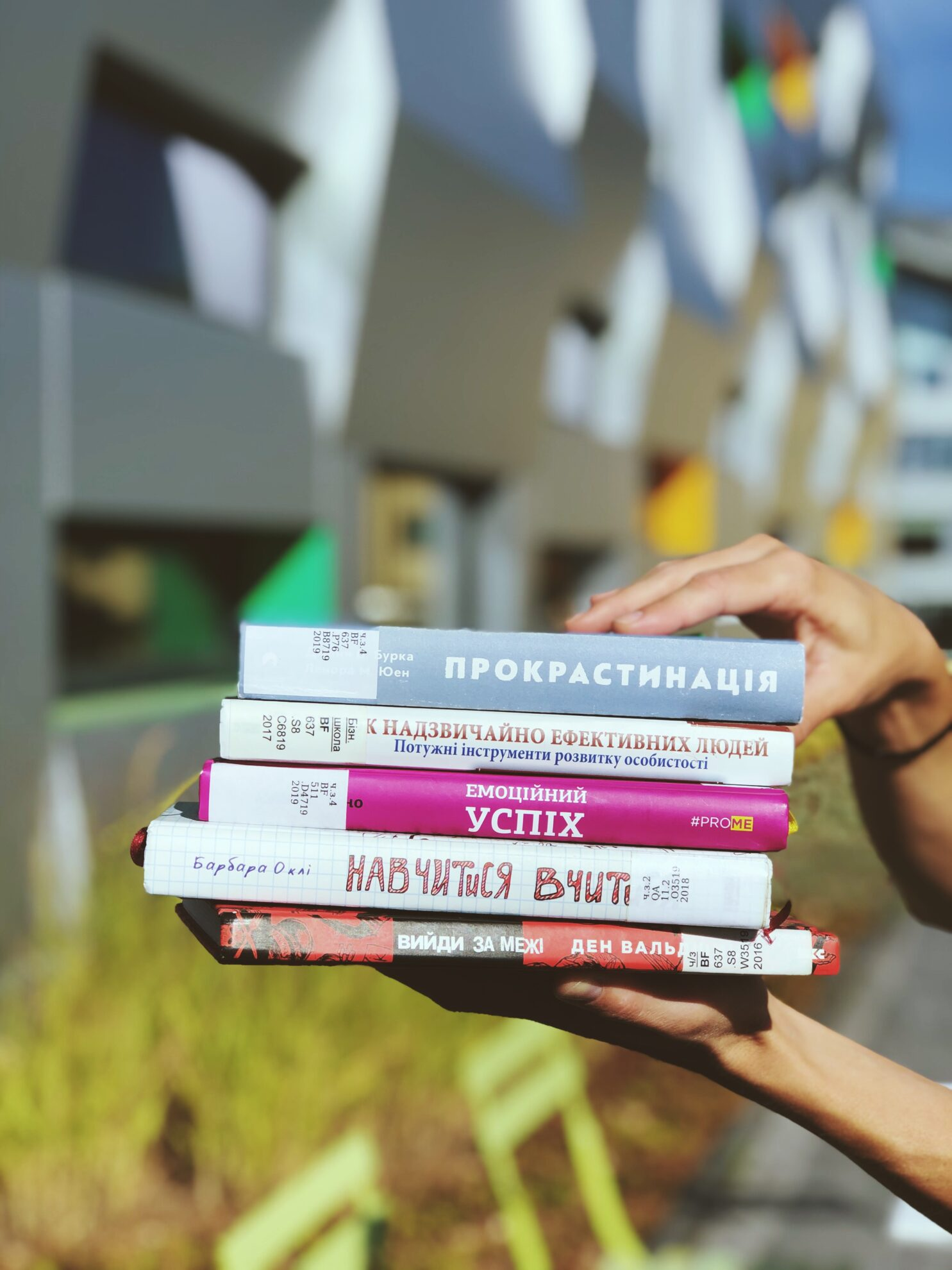 5 книг на осінь і не тільки